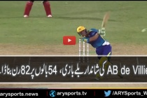 AB de Villiers 82 54 vs St Kitts and Nevis Patriots CPL 2016 highlights