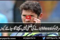 YASIR SHAH URGES FANS TO CALL HIM BY HIS NAME