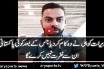 Virat Kohli has a message for Aleem Dar's son