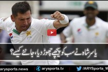 Yasir Shah at Number 1 position at ICC test ranking, after securing 10 wickets in Lord's test