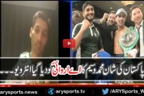 WBC Silver flyweight Champ Mohd Waseem on ARY News