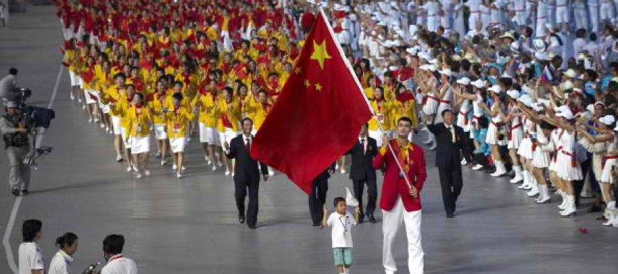 China to send 416 athletes to Rio in largest overseas contingent