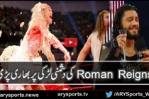 Roman Reigns crashes Rusev and Lana's wedding celebration: Raw, Aug. 8, 2016