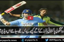 Sourav Ganguly Dancing Like A girl In Front Of Shoaib Akhtar And Wasim Akram Bowling