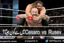 Cesaro vs Rusev – United States Championship Match: Raw, Aug. 8, 2016