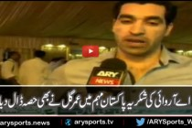 Sports personalities are also part of ARY's Shukria Pakistan campaign
