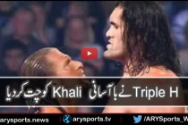 Triple H vs The Great Khali SummerSlam
