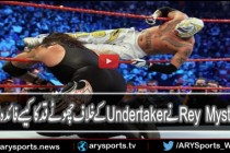 World Heavyweight Champion Undertaker vs Rey Mysterio