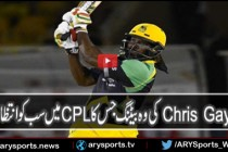 Chris Gayle 54 off 27 Balls in CPL 2016 Final v Guyana Amazon Warriors