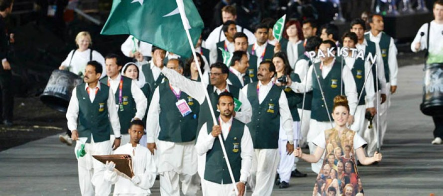 Pakistan to send seven athletes with seventeen officials to Rio