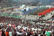 SBP to organise Independence Day sports event