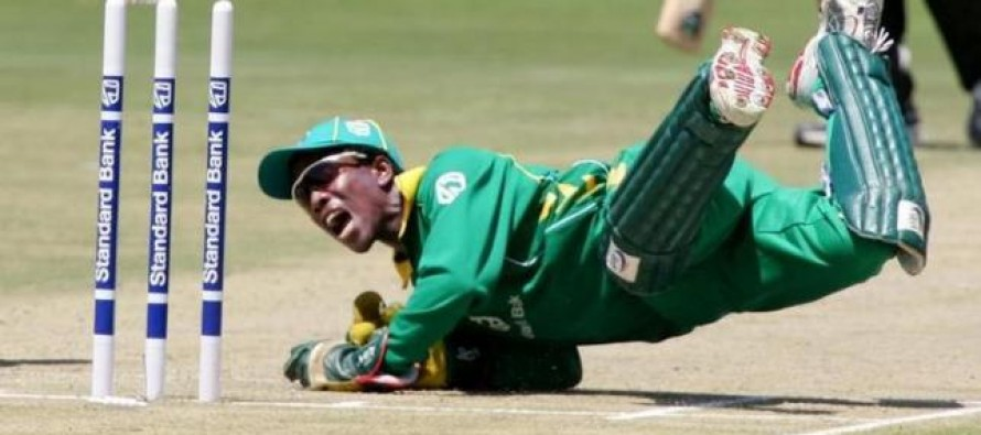 South Africa bans four over match fixing