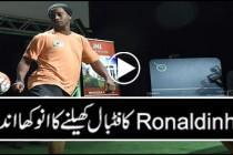 Follow the game of Teqball! Ronaldinho vs Viktor!