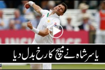 Yasir Shah takes four wickets