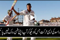 Younis and Asad having some fun in second test