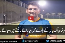 Yasir Shah interview on playing with the pink ball