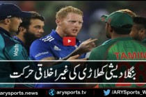Stokes and Bairstow spat Tamim Iqbal, 2nd ODI 2016