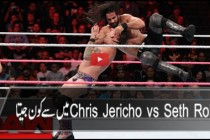 Chris Jericho vs Seth Rollins Full Match – WWE Raw 10 October 2016 Full Show 10/10/16