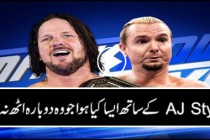 James Ellsworth vs AJ Styles – WWE World Championship Match: SmackDown LIVE