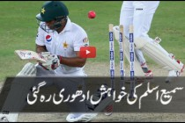 Sami Aslam 90 Runs vs West Indies | Pak vs WI 2016 1st Test Day-1