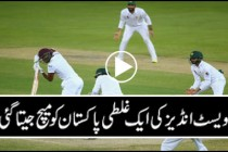 Pakistan vs West Indies 1st Test Day 5 Full Highlights