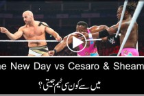 The New Day vs Cesaro & Sheamus Full Match – WWE RAW 24 October 2016