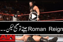 Roman Reigns vs Rusev WWE US Champion – WWE Hell in a Cell 30 October 2016