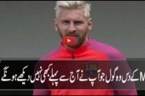 Lionel Messi 10 Virtually Impossible Goals
