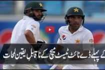 Pakistan vs West Indies 1st Test Day 1 Full Match Highlights 13 Oct 2016