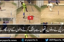 There are so many bowlers in Karachi who can bowl with both hands