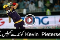 PSL Draft – Platinum – Quetta Gladiators – Kevin Pietersen