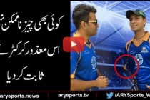 Disabled cricketer appears at Karachi Kings trials