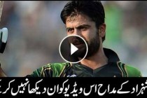 7 facts you may not know about Ahmed Shehzad