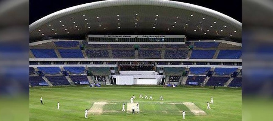 Lack of crowd mars Asia's pink ball debut