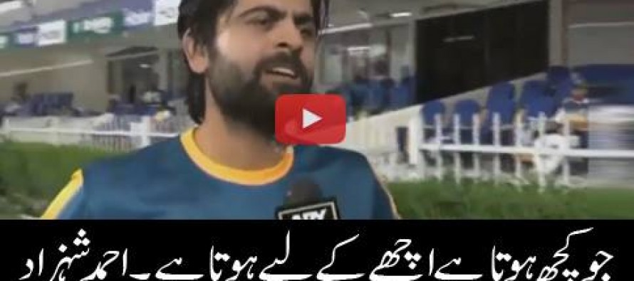 Ahmed Shehzad's exclusive interview with ARY News