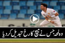 Yasir Shah flying catch to dismiss Darren Bravo