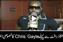 Chris Gayle's exclusive interview before the PSL Draft