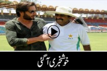 Tussle between Miandad and Afridi about to end