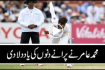 Mohammad Amir picks up three wickets in day-night Test match