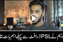 Imad Wasim is excited ahead of PSL Draft