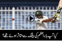 Baber Azam On Debut Test Vs West Indies 2016 1st Test Day 2