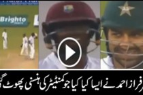 Funny moment involving Sarfraz Ahmed- Day and night Test match