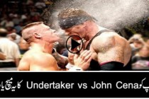 Undertaker vs John Cena- Best match In WWE History