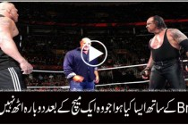 WWE Brock Lesnar vs Goldberg vs Undertaker – Thumper bloody Match OMG