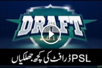 PSL Draft recap so far