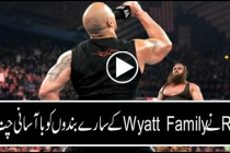 WWE The Rock vs Wyatt Family – OMG Rock Fighting With 4 Man