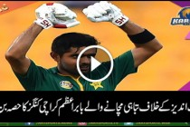 PSL Draft – Gold- Karachi Kings – Babar Azam