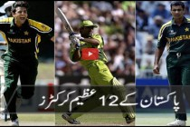 Take a look at the greatest Pakistani cricketers to grace the game!
