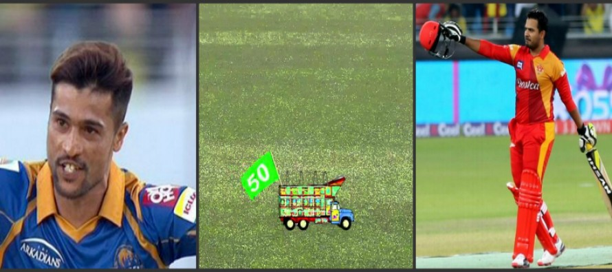 Five unforgettable moments from the first season of Pakistan Super League