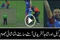 Shahid Afridi wicket of Chris Gayle Amazing Moments
